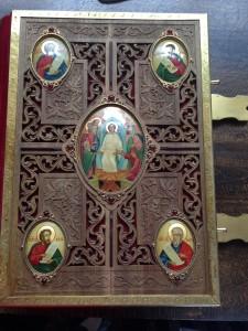 ChurchFireBook